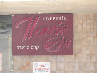 Israel 2006 00037