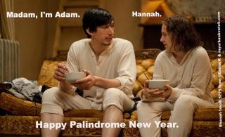 Hannahadam-palindrome