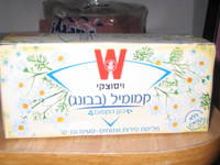 Israel08_005